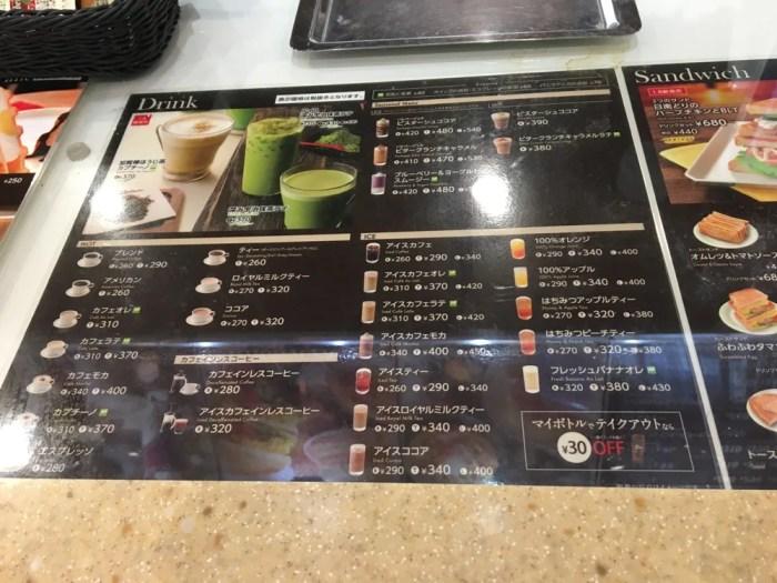 カフェ・ド・クリエ 横浜北幸タカシマヤローズホール店