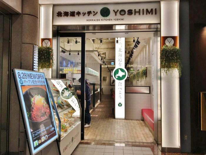 北海道キッチンYOSHIMI 横浜店