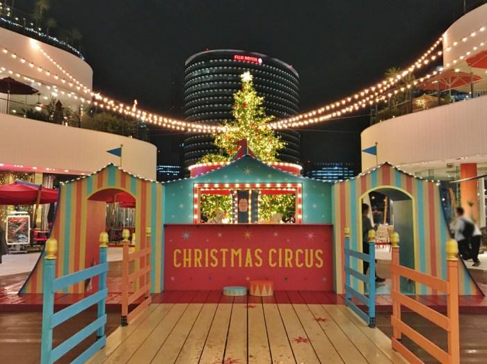 横浜ベイクォーター クリスマス2020