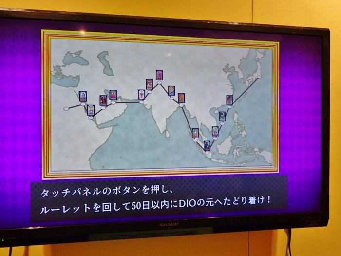 JOJO WORLD in YOKOHAMA