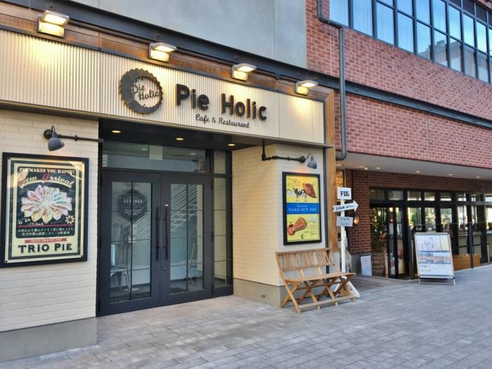 パイホリック(Pie Holic)