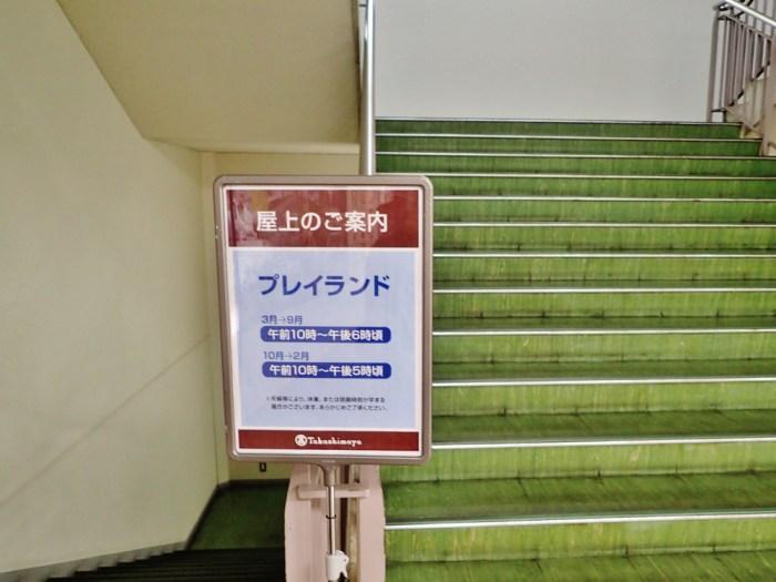 横浜髙島屋屋上