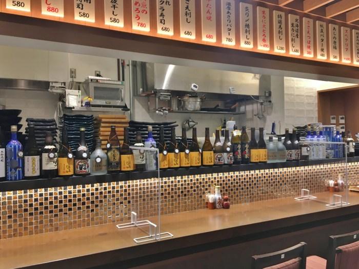 寿司と山形蕎麦 海風季
