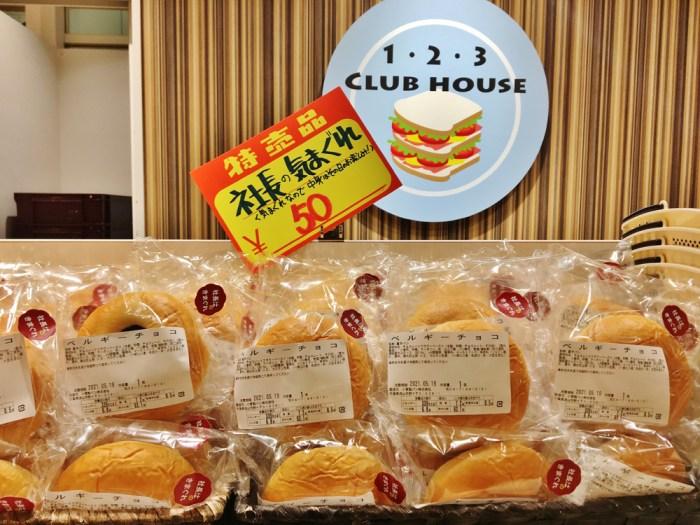 123クラブハウス横浜店