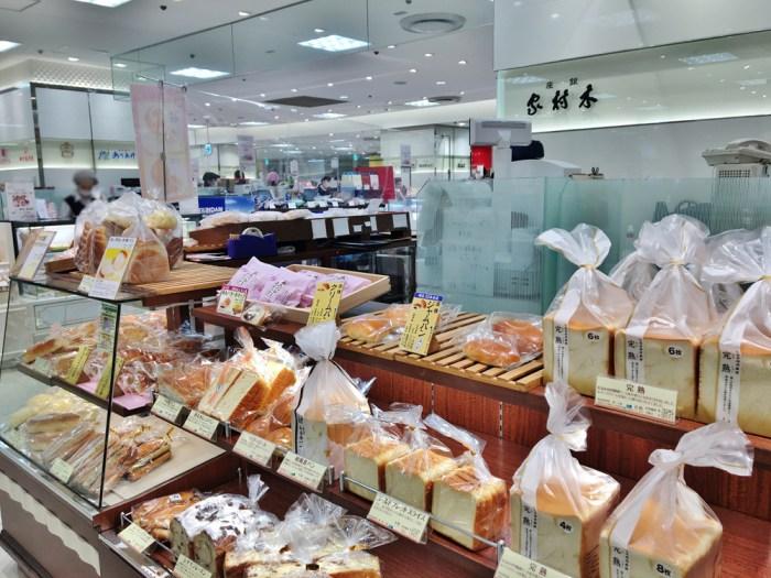 木村屋總本店 そごう横浜店