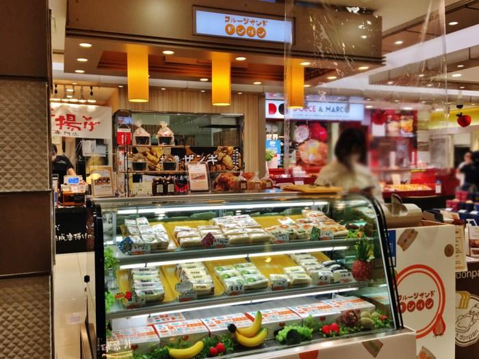 フルーツサンド ドンパン 横浜ポルタ店