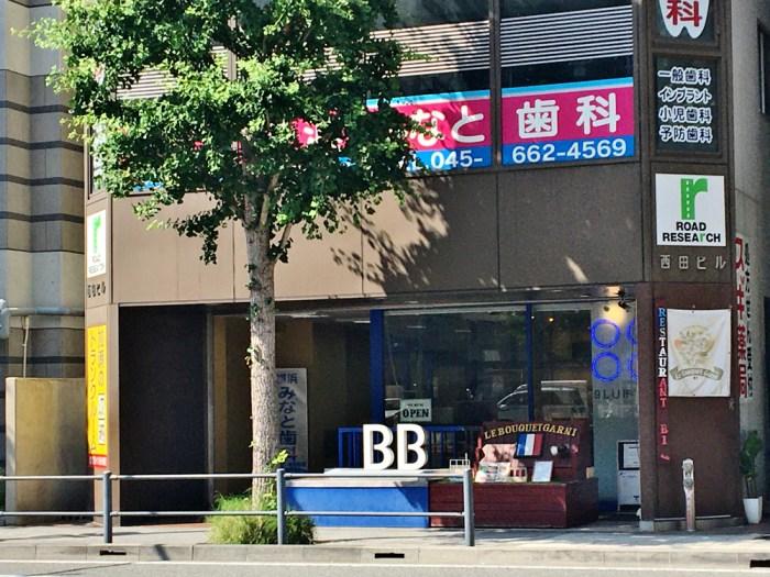 ブラフベーカリー日本大通り店