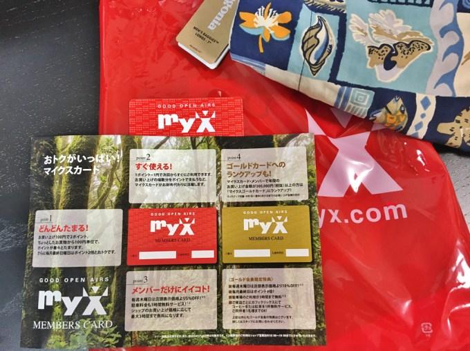 myX横浜店