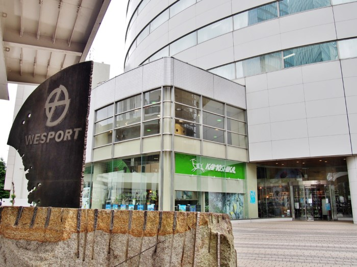 登山用品専門店 カモシカスポーツ山の店・横浜店