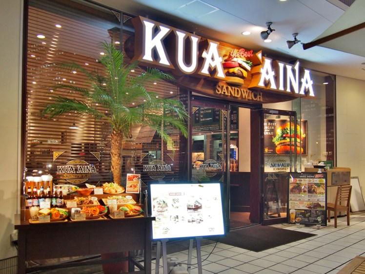 クアアイナ横浜ベイクォーター店