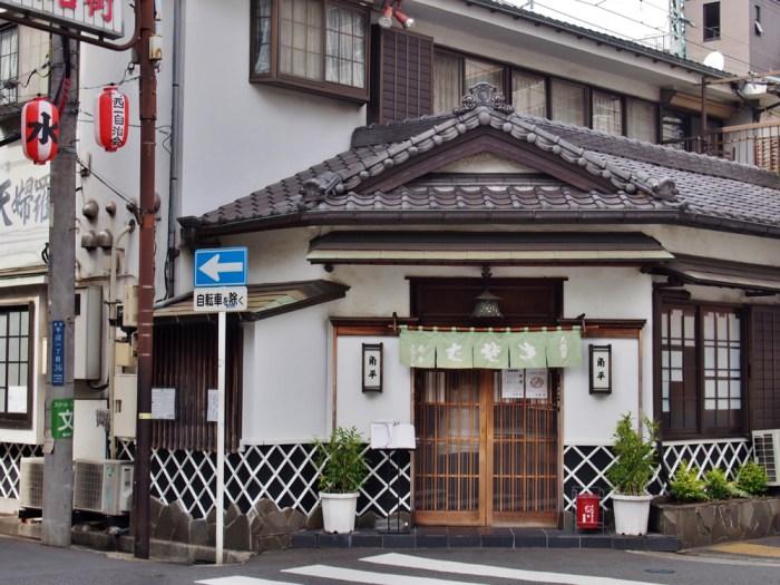 角平(横浜平沼のそば屋)