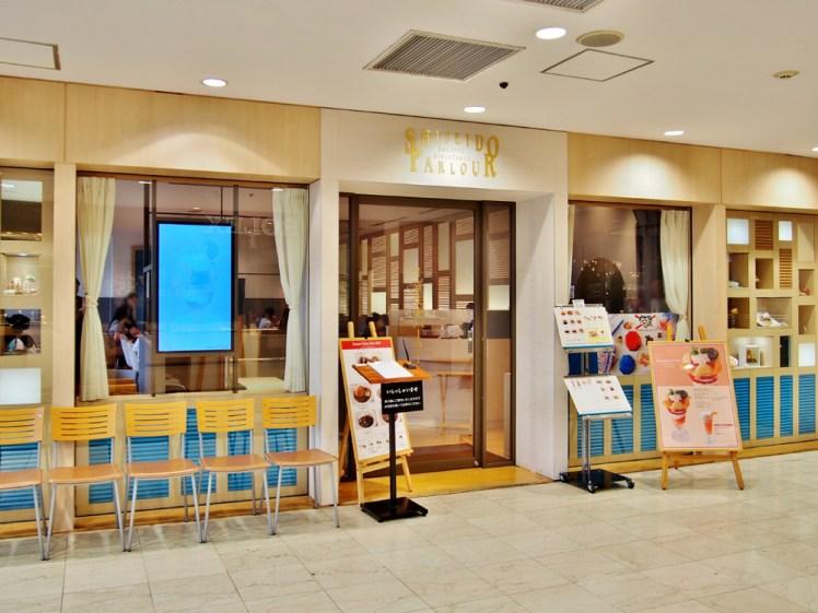 資生堂パーラー横浜そごう店