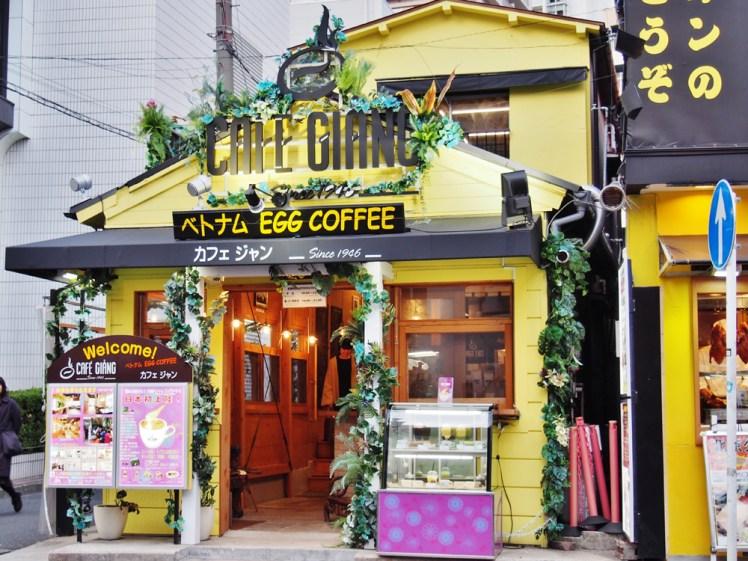 エッグコーヒーのカフェジャン