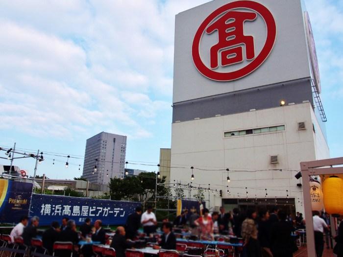 横浜高島屋ビアガーデン