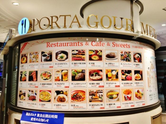 横浜ポルタ レストラン街