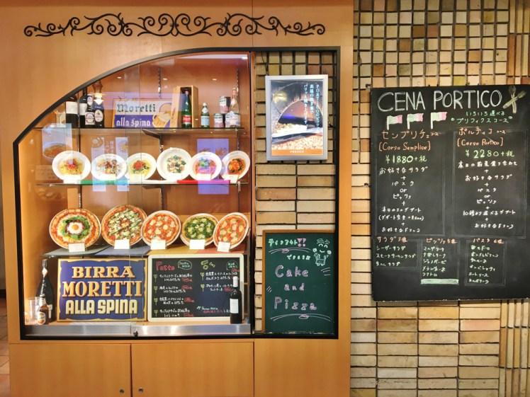ポルティコ横浜ポルタ店