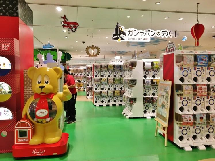 ガシャポンのデパート横浜