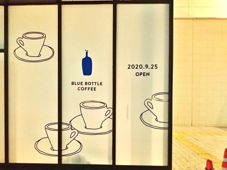 ブルーボトルコーヒーマークイズみなとみらい