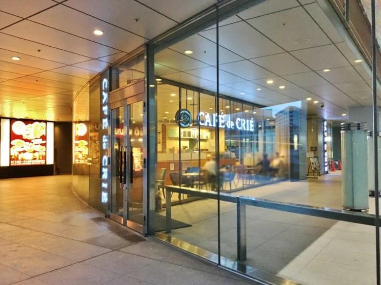カフェドクリエ桜木町店
