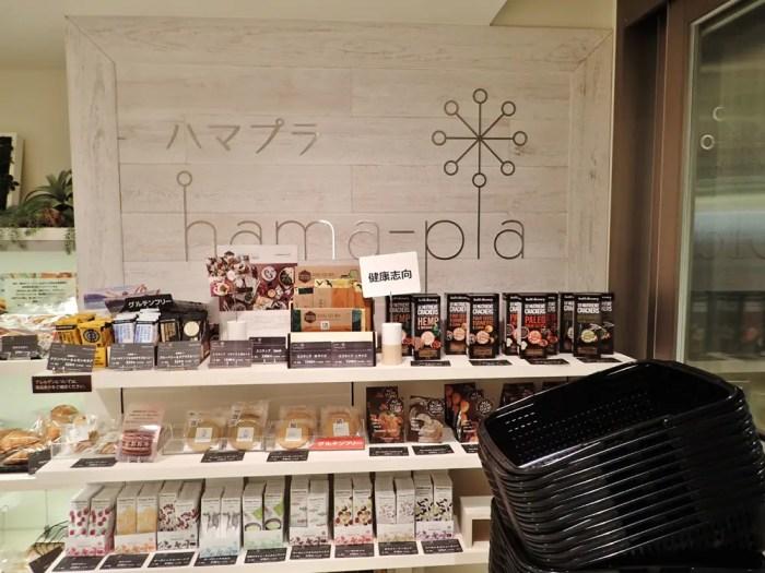 横浜高島屋「ハマプラ」