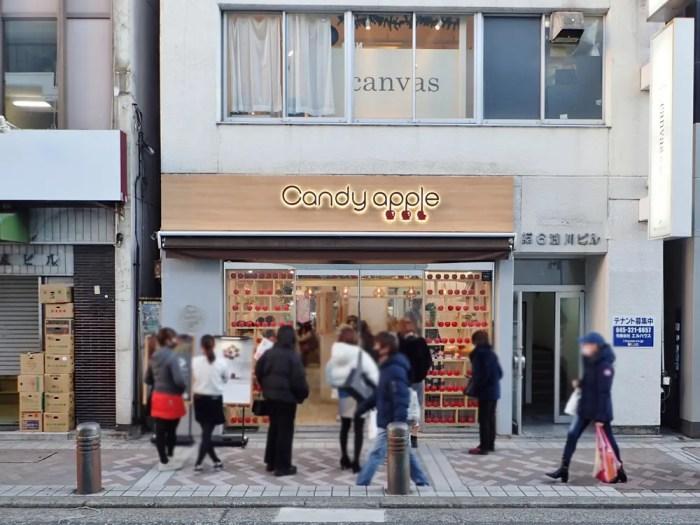 キャンディアップル横浜店