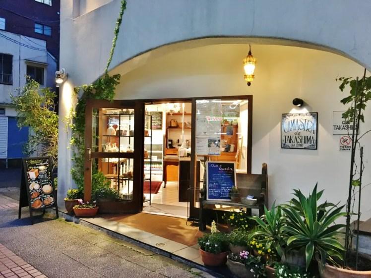 デューカディカマストラ高島町店