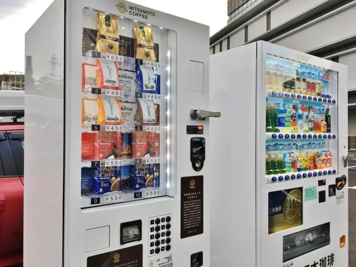 コーヒー粉の自販機 三本珈琲