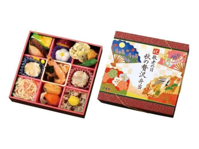 崎陽軒「祝 敬老の日 秋の贅沢弁当」