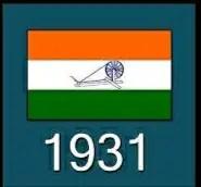 भारतीय झंडा का इतिहास