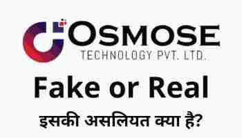 Osmose Technology fake or real