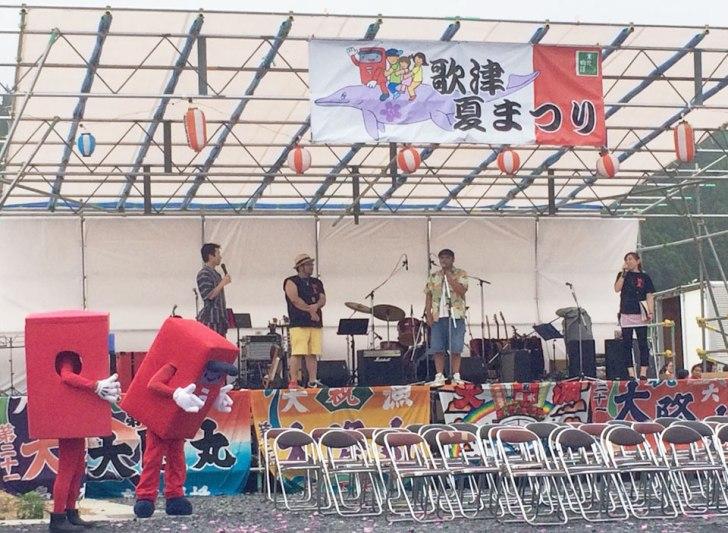 utatsu-summer-fes-20170806_09