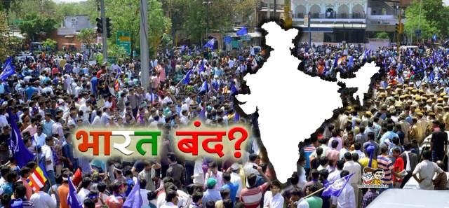 bharat-band-min