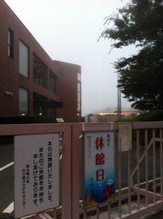原発資料館は長く閉鎖されているようだった