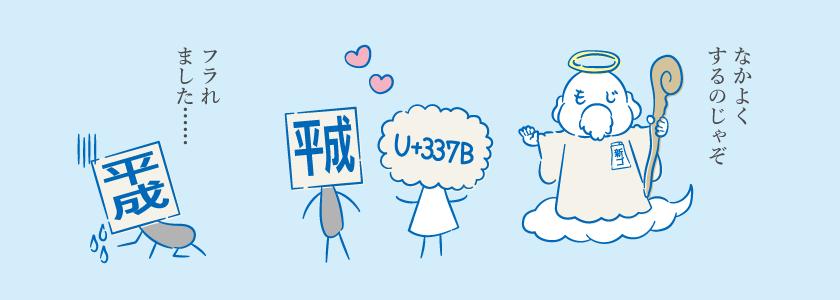 d42-01