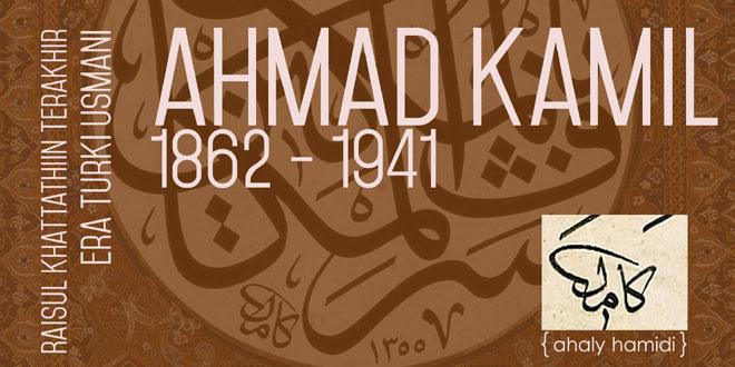 Kaligrafer- al-Hajj Ahmad Kamil Aqdik