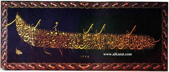 syafiq (5)-min