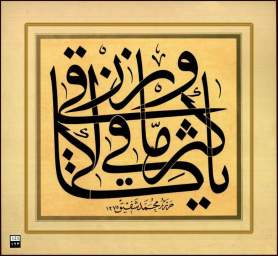 syafiq (6)-min