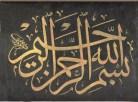 umar washfi (1)