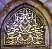 umar washfi (3)