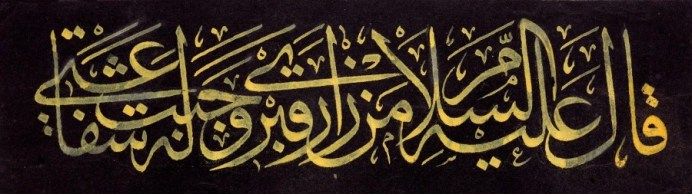 ustadz sami afandi (9)