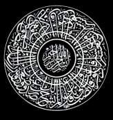 syaikh aziz (5)