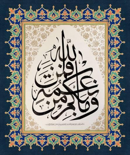 syaikh hasan (3)_compressed