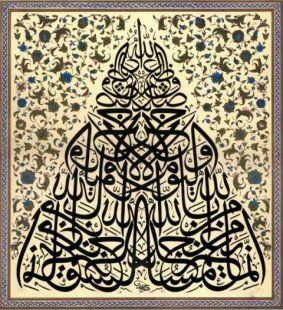 hamid-aytac-13
