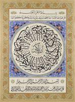 hamid-aytac-3