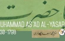 Muhammad As'ad al-Yasari; Bapak Madrasah Nasta'liq Turki