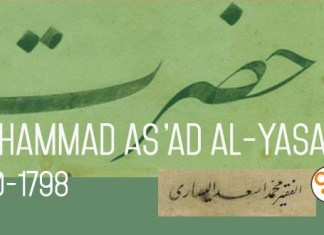 as'ad al-yasari