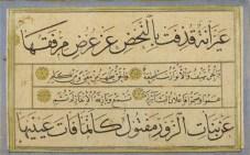 Banat Su'ad, Hafidz Osman
