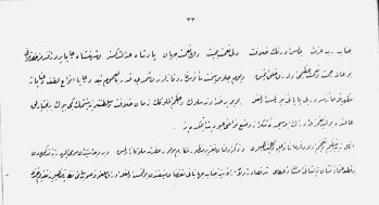 jenis khot arab-riq'ah (15)