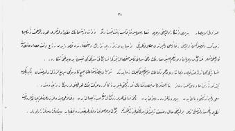 jenis khot arab-riq'ah (16)