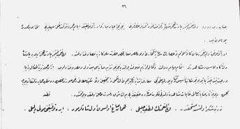 jenis khot arab-riq'ah (18)